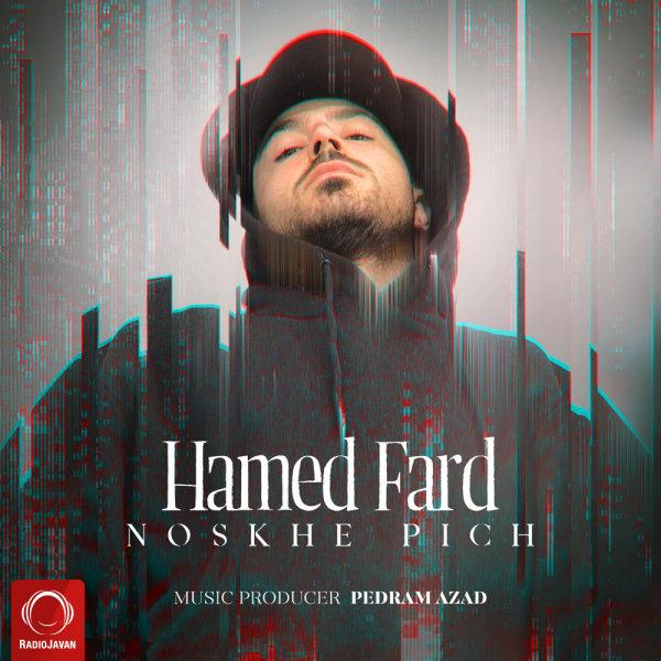 Hamed Fard - 'Hiss'