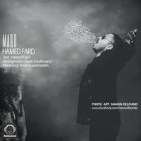 Hamed Fard - 'Mard'