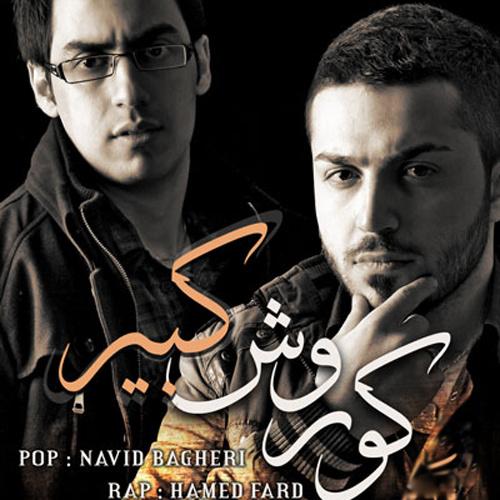 Hamed Fard & Navid Bagheri - Kourosh Kabir