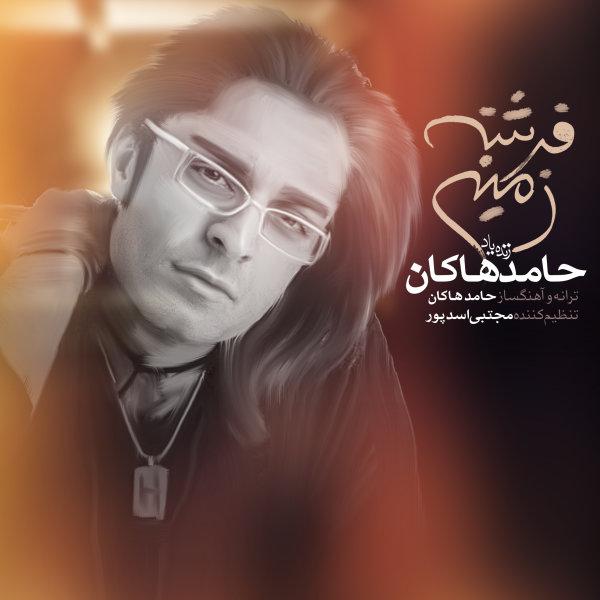 Hamed Hakan - 'Fereshteye Zamini'
