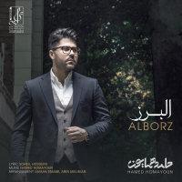 Hamed Homayoun - 'Alborz'