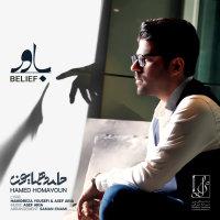 Hamed Homayoun - 'Bavar'