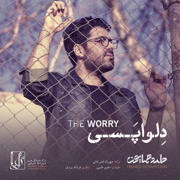 Hamed Homayoun - 'Delvapasi'