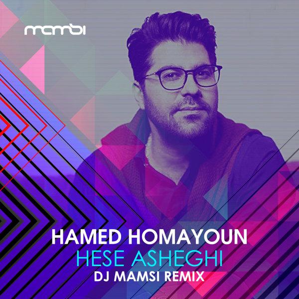 Hamed Homayoun - 'Hese Asheghi (DJ Mamsi Remix)'