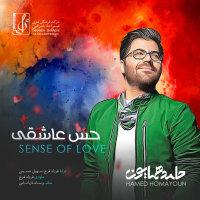Hamed Homayoun - 'Hesse Asheghi'