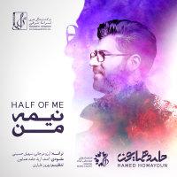 Hamed Homayoun - 'Nimeye Man'