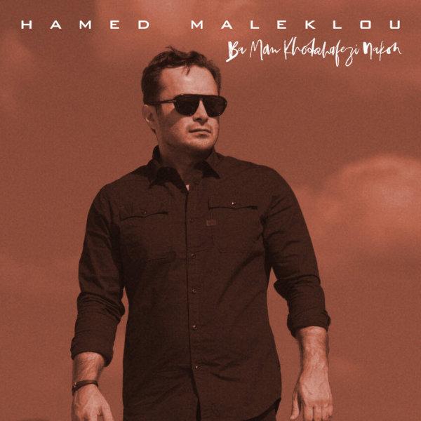 Hamed Maleklou - 'Ba Man Khodahafezi Nakon'