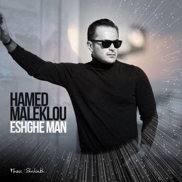 Hamed Maleklou - 'Eshghe Man'