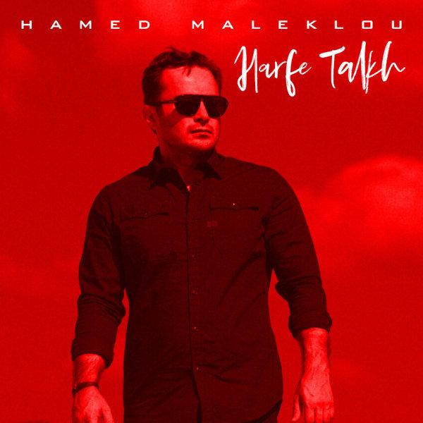 Hamed Maleklou - 'Harfe Talkh'