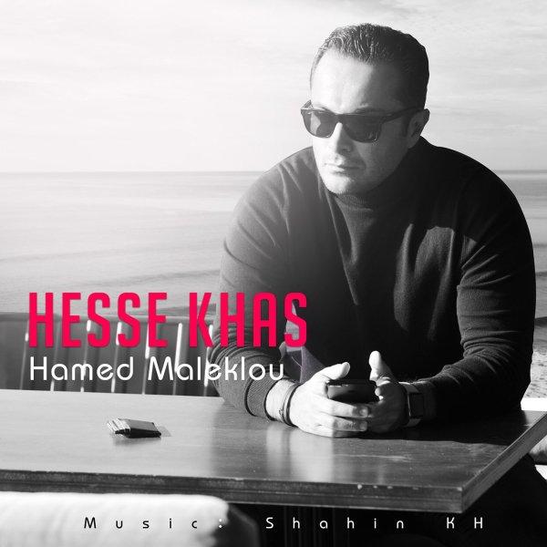 Hamed Maleklou - Hesse Khas