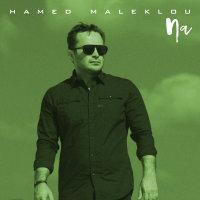 Hamed Maleklou - 'Na'
