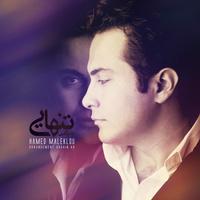 Hamed Maleklou - 'Tanhaei'