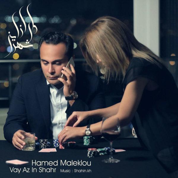 Hamed Maleklou - 'Vay Az In Shahr'