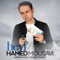 Hamed Mousavi - 'Heyf'