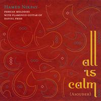 Hamed Nikpay - 'Asoudeh'