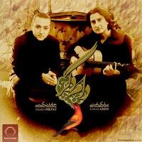 Hamed Nikpay & Babak Amini - 'Daame Degar'
