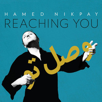 Hamed Nikpay - 'Biganeh Navaz'