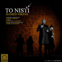 Hamed Nikpay - 'To Nisti'