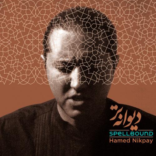 Hamed Nikpay - 'Zanjeer'