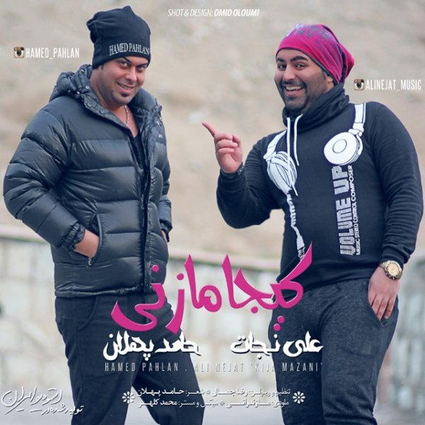 Hamed Pahlan - 'Kija Mazani (Ft Ali Nejat)'