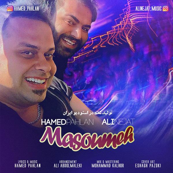 Hamed Pahlan & Ali Nejat - 'Masoumeh'