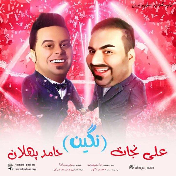 Hamed Pahlan & Ali Nejat - 'Negin '
