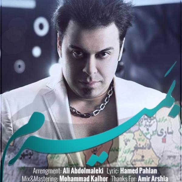 Hamed Pahlan - 'Bemiram'