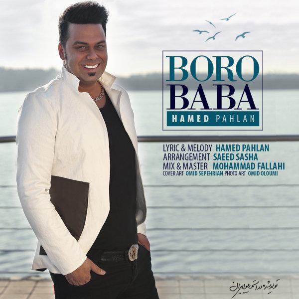 Hamed Pahlan - 'Boro Baba'