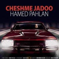 Hamed Pahlan - 'Cheshme Jadoo'