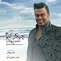 Hamed Pahlan - 'Chikar Konam'