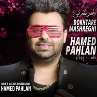 Hamed Pahlan - 'Dokhtare Mashreghi'