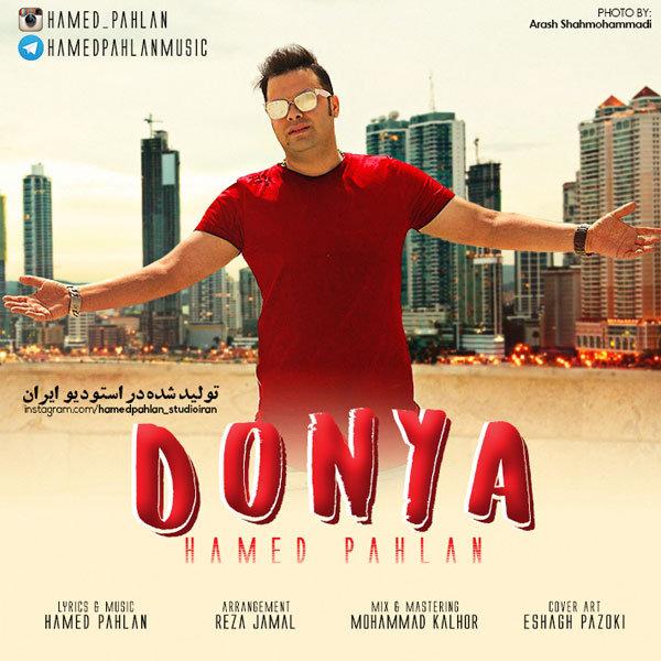 Hamed Pahlan - 'Donya'
