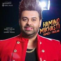Hamed Pahlan - 'Hamino Mikhasti'