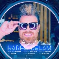 Hamed Pahlan - 'Harfe Delam'