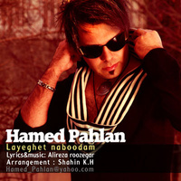 Hamed Pahlan - 'Layeghet Naboodam'