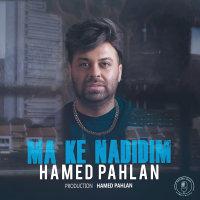 Hamed Pahlan - 'Ma Ke Nadidim'