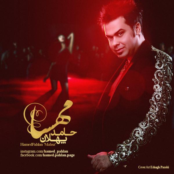 Hamed Pahlan - 'Mahsa'