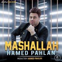 Hamed Pahlan - 'Mashallah'