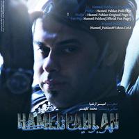 Hamed Pahlan - 'Mehrabonit Ghshange'