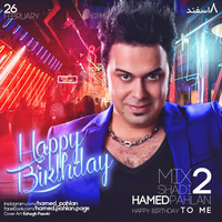 Hamed Pahlan - 'Mix Shadi 2'