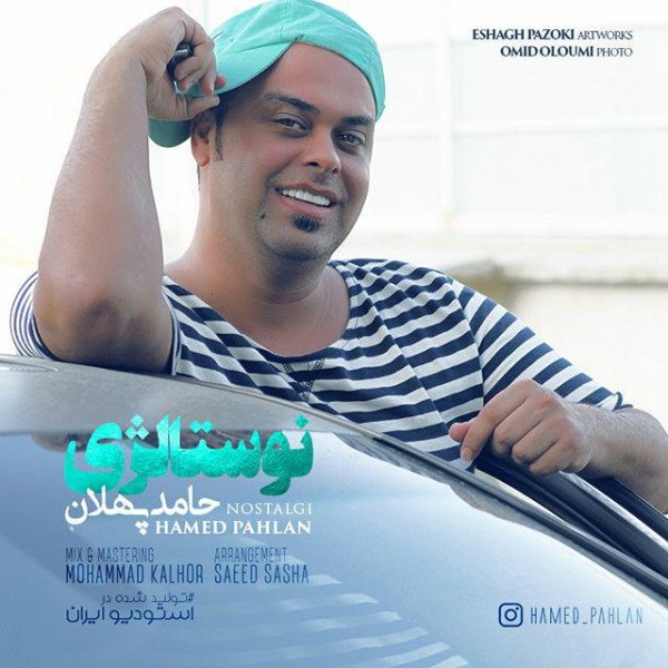 Hamed Pahlan - 'Nostalgi'