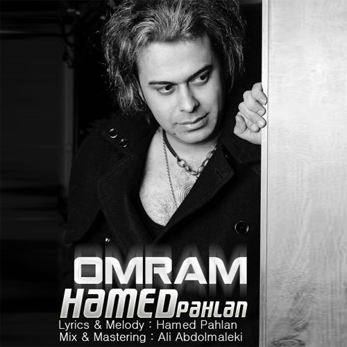 Hamed Pahlan - 'Omram'