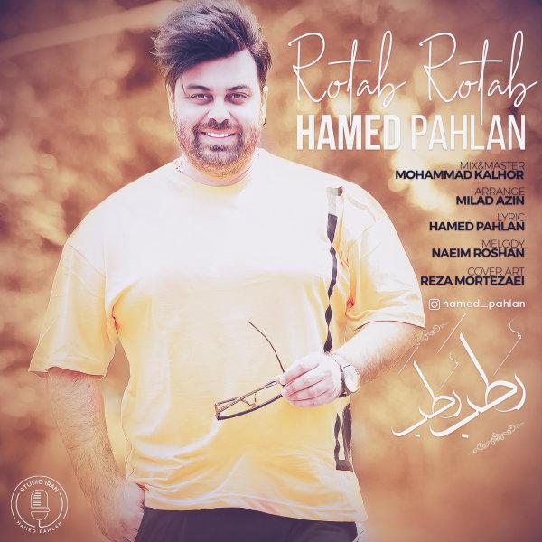 Hamed Pahlan - 'Rotab Rotab'