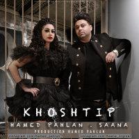 Hamed Pahlan & Saana - 'Khoshtip'
