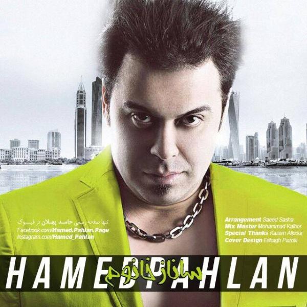 Hamed Pahlan - 'Sanaz Khanoom'