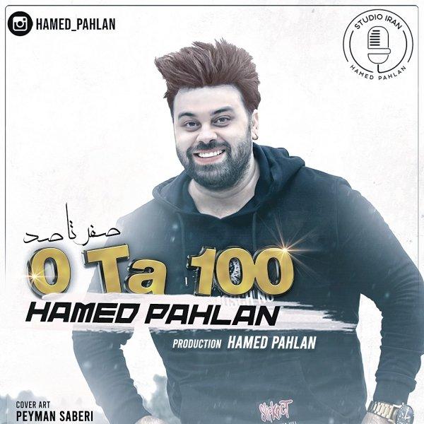 Hamed Pahlan - 'Sefr Ta Sad'