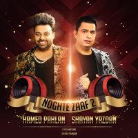 Hamed Pahlan & Shayan Yazdan - 'Noghte Zaaf 2'