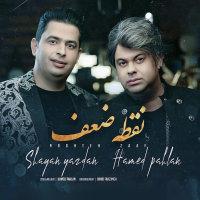 Hamed Pahlan & Shayan Yazdan - 'Noghteh Zaaf'