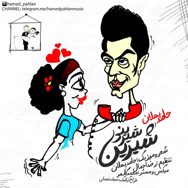 Hamed Pahlan - 'Shirin Shirini 2'