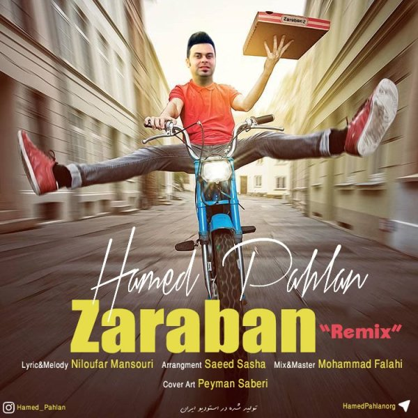Hamed Pahlan - Zaraban (Remix)